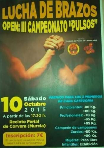 CARTEL CAMPEONATO MURCIA